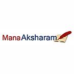 Mana Aksharam