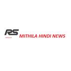 Mithila Hindi News