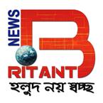 News Britant