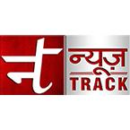 News Track Live