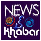 News E Khabar