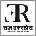 राज एक्सप्रेस