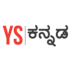Yourstory ಕನ್ನಡ