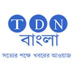 TDN  বাংলা