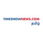 TimesNowNews  தமிழ்