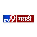 TV9 मराठी