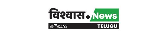 Vishvasnews - తెలుగు
