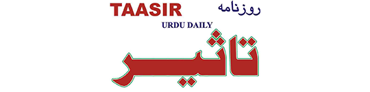 Taasir Urdu Daily