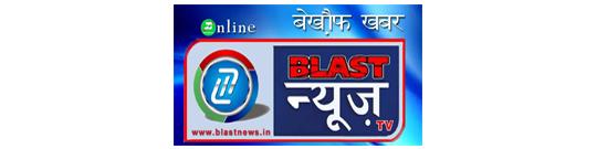 Blast News