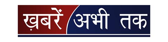 Khabrain Abhi Tak