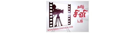 Tamil Cine Talk