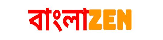 বাংলাZen