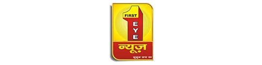 First Eye News