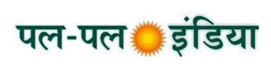 पल-पल इंडिया