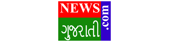 News Gujarati (Video)