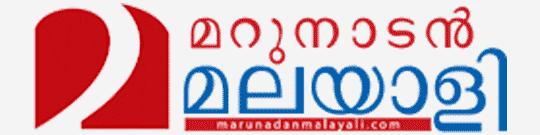 മറുനാടന് മലയാളി