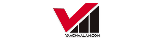 Vaachaalam