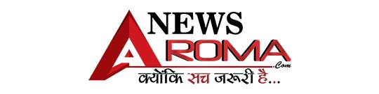 News Aroma