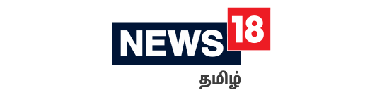 News18 தமிழ்