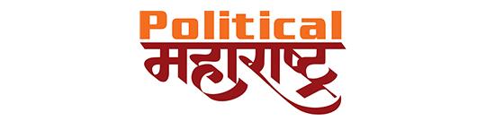 Political महाराष्ट्र