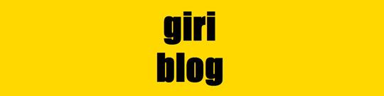 giriblog