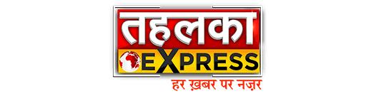Tahalka Express