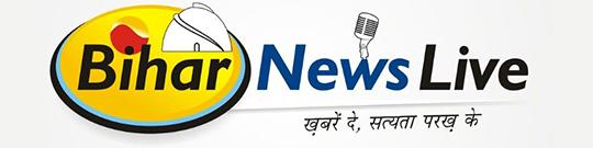 Bihar News Live