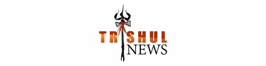 Trishul news