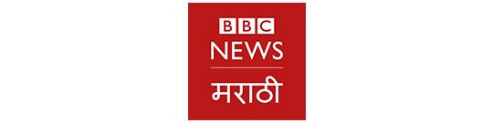 BBC मराठी