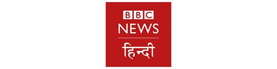 BBC हिंदी