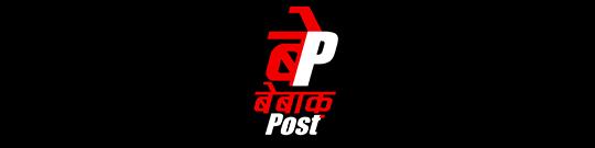 बेबाक Post