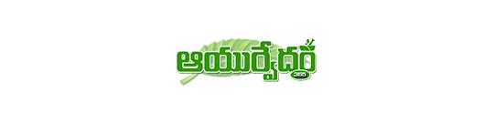 ఆయుర్వేదం365