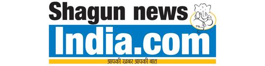Shagun News