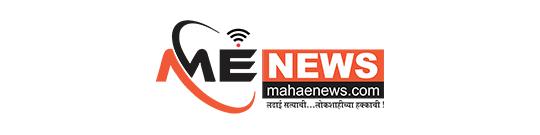 MahaeNews
