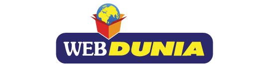 വെബ്ദുനിയ