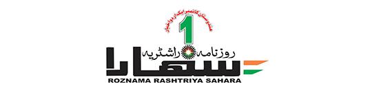 Roznama Rastriya Sahara