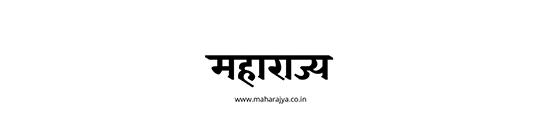 MahaRajya