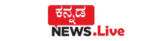 ಕನ್ನಡ NEWS.LIVE