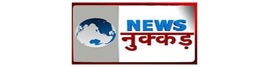 News Nukkad