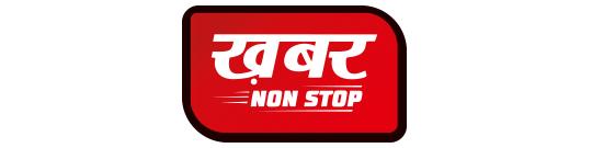 Khabar Non Stop