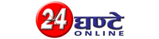 24Ghante Online
