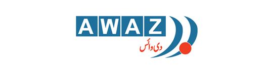 Awaz The Voice