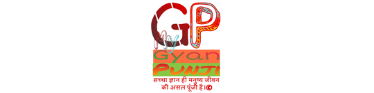 My Gyan Punji