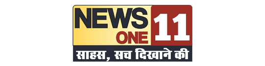 News One11