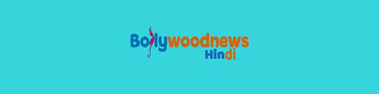 Bollywood News Hindi