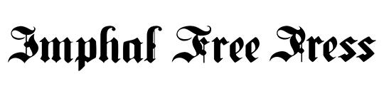 Imphal Free Press