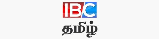 IBC தமிழ்