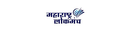 महाराष्ट्र लोकमंच