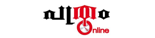 Pathram Online