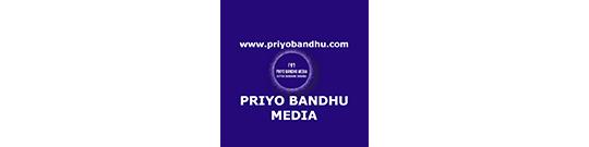 প্রিয়বন্ধু  বাংলা
